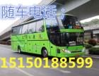 苏州到咸阳的汽车/多久到/多长时间到15150188599