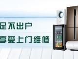 上海专业提供防水补漏,水电安装,外墙粉刷,门窗家具维修