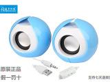 蓝妖S1900 多媒体电脑音响 USB对箱2.0小音箱 低音炮便