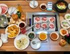 韩缘韩国料理加盟费用