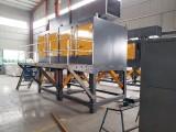 河北工廠廢氣處理系統 催化燃燒設備生產廠家
