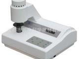 白度仪-荧光白度仪-全自动荧光白度仪-WSB-3C-成都苏净