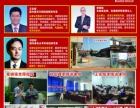 高速公路工勤|滦县教师|国家公务员