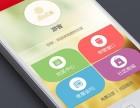 大连APP开发公司:WhatsApp进入企业APP开发市场