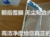 iphone,华为.三星,小米等品牌手机维修