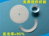 供应RW188进口反光纸 LED背光源反光纸 反射率高于95%