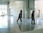 石材翻新、水磨石结晶、地毯清洗、地板打蜡公司