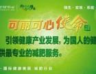 上海产后减肥恢复小妙招