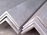 貴陽角鋼批發-角鋼型號