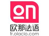 上海长宁区法语培训机构哪里好?10000+学员选欧那法语啊