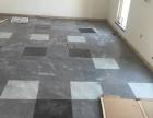 昊山环保石塑地板用于家装、工装、美观大方又实惠