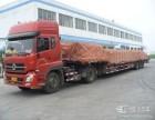 上海建材物流运输公司,全国回程车运输,价格特优