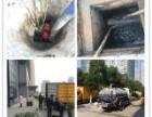 宁波市江北区文教管道改造,管道CCTV检测,管道封堵