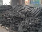 扬州电缆线回收-专业回收电缆线