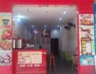 廉江四中奶茶店1.5万超低价转让
