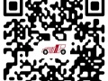 杭州全市上门安装导航、行车记录仪、倒车雷达、防盗器
