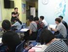 太原日语明博学校专业日语学校可重复听课