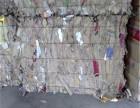 苏州上门回收各种废纸报纸书纸铜版纸A4纸大批量回收