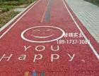 上海彩色透水混凝土价格,海绵城市路面施工胶凝剂密封剂优惠促销