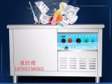 学校食堂商用超声波洗碗机