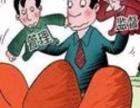 中国较专业社保代理公司