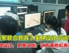 斑竹园1010拆单软件培训大丰1010拆单软件新繁拆单软件