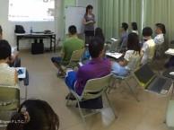 广州凤凰城日语培训英伦外语成人英语培训中心
