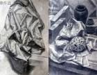 初中美术 高中美术艺术考试专业培训