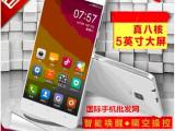 正品HTC八核智能手机安卓超薄5.0寸大屏移动4G/3G/联通双