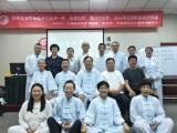 北京中医培训上古秘书奇门遁甲在中医临床方面的应用