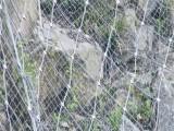 边坡柔性防护网 sns柔性防护网厂家 柔性防护网报价