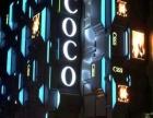 Coco酒吧俱乐部