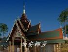 泰国人按摩SPA、娜莎沐足、娜莎足道、泰式养生馆