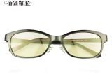 仙迪罗拉养生保健电脑眼镜 SD1220