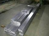 锌板材料 烫金锌板 腐鉵锌版 印刷锌板 注:是锌板材料