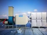 成都废气净化设备及环保工程