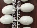 服装洗水小彩蛋洗水球洗水橡胶球