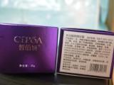 皙佰妍祛斑价格表55元一瓶
