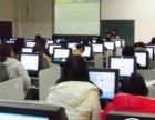 成都華陽五月花學校:專業辦公 平面設計室內設計培訓 會計培訓