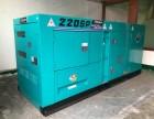 日本电友静音型柴油发电机组150KW小松静音发电机出售