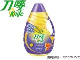 刀唛食用油刀唛玉米亚麻籽油2L