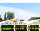 Y菏泽帐篷、展览帐篷、欧式帐篷、租赁销售-高山篷房
