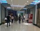 十年包租,宝龙广场 市中心,地铁口黄金旺铺 商业街卖场