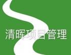 清晖项目管理12月份PMP考试报名