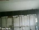 专业墙体改大梁,房屋加固