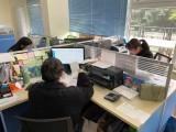 温江新办公司税务登记,纳税申报,税务咨询,代理记账