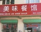 乾县70平米酒楼餐饮-餐馆1万元