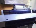 爱普生9600-9908冰晶画热转印打印机
