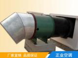 优惠的HTF型排烟风机推荐_四川HTF型排烟风机
