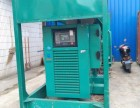 儋州白马井柴油发电机组租赁出租OO315